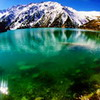 Big Almaty lake Kazakhstan. Rivers & Lakes in Kazakhstan