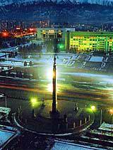 Город Алматы. Города Казахстана