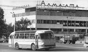История Алматы