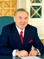 Nazarbayev Nursultan Abishevich. President of the Republic of Kazakhstan