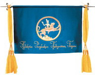 The flag of the President of the Republic of Kazakhstan