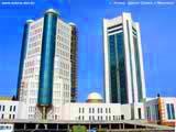 Parlament of Kazakhstan