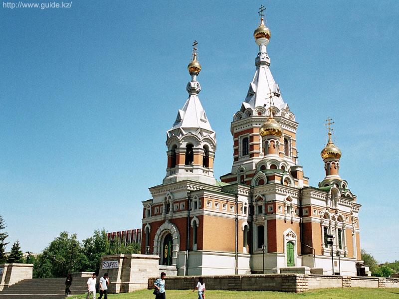 Фото Уральска. Золотая церковь