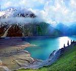 Big Almaty Lake. Almaty pictures