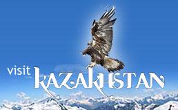 Логотип VisitKazakhstan